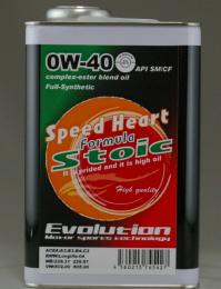 speedHeart Formula Stoic Evolution 0W-40 4L×1缶
