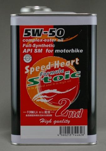 バイク専用 speed Heart formula Stoic2nd 5W-50 1L(1缶)