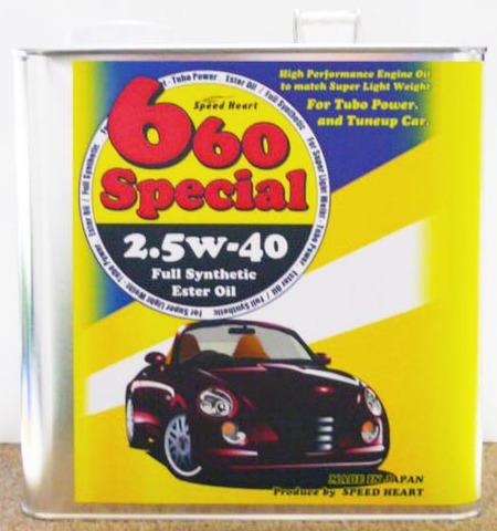 speedHeart 660スペシャル 2.5W-40相当 3L 特別パッケージ