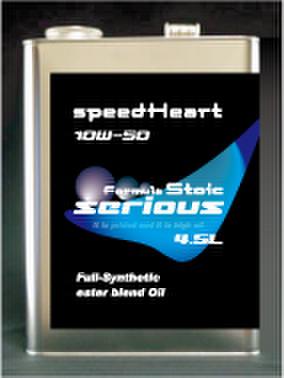 Speed Heart FORMULA Stoic シリアス 10W-50 4.5L(1缶)