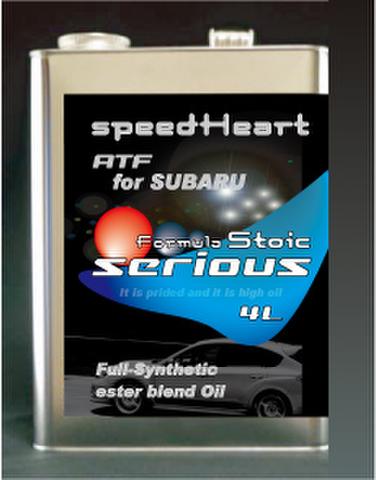 speedheart スピードハート フォーミュラストイック シリアス SUBARU専用 ATF 4L(1缶)