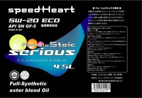 Speed Heart FORMULA Stoic シリアス 5W-20 4.5L(1缶)