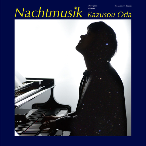 Nachtmusik / 小田和奏