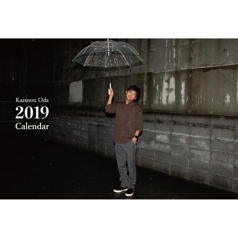2019年卓上カレンダー / 小田和奏