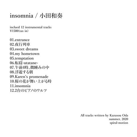 insomnia / 小田和奏