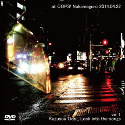 Look into the songs vol.1(DVD) / 小田和奏