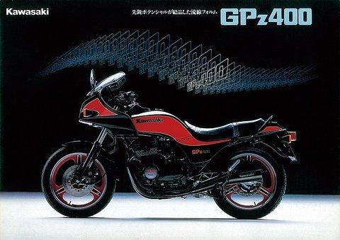 GPz400/400F用テールカウルステッカー