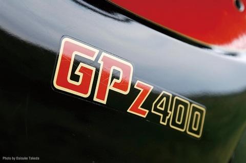GPz400A1サイドカバーステッカー
