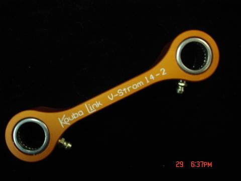 KOUBA LINK  V-Strom2014以降 約2.9cmローダウンリンク