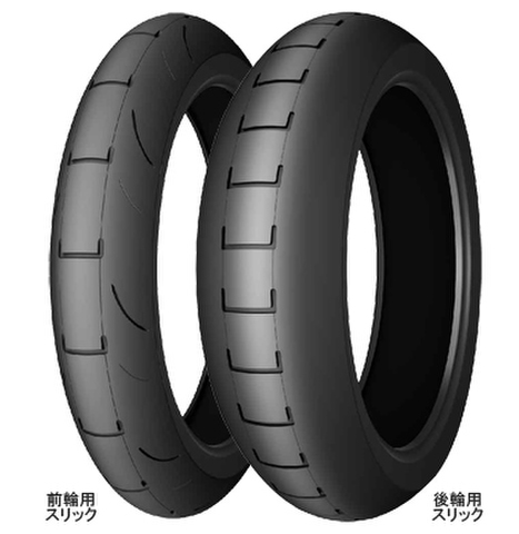 MICHELIN SUPER MOTARD R:160/63-17