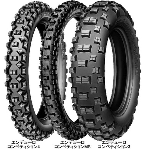 MICHELIN ENDURO COMPE REAR