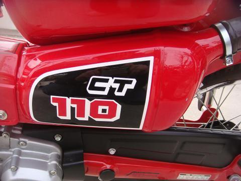 CT110 エアークリーナーボックスR110