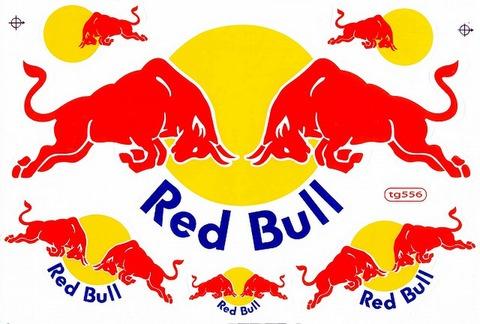 Red Bull レッドブル ステッカー B5 N197