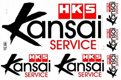 HKS KANSAI SERVICE ステッカー B5 N161