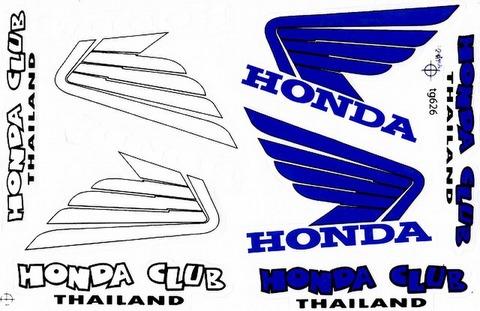 HONDA WING ステッカー B5 N167