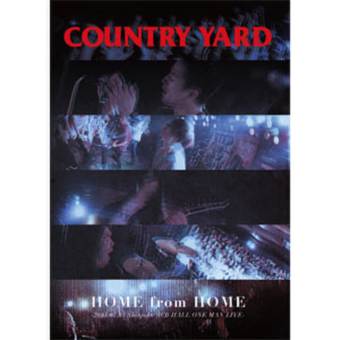 COUNTRY YARD / HOME from HOME
