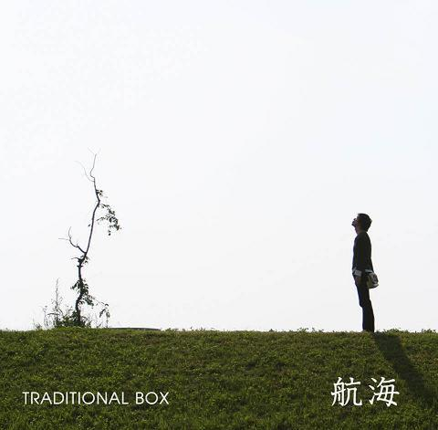 TRADITIONAL BOX/航海