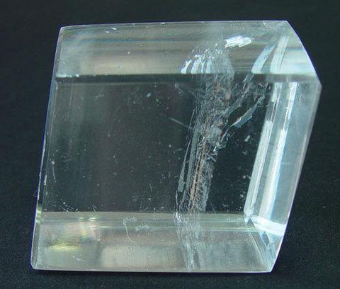 カルサイト原石磨きNo.6456