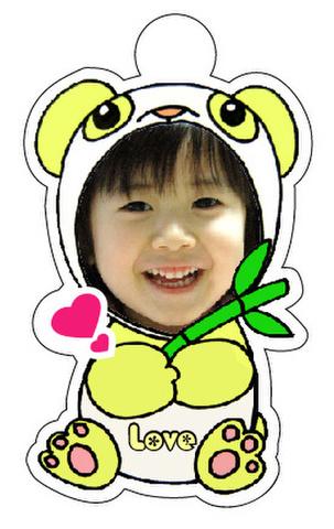 パンダ(黄色)