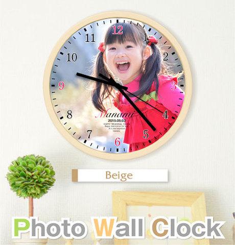 写真入り壁掛け時計【ベージュ】