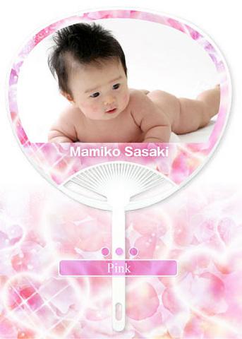 ピンク(両面違う写真)