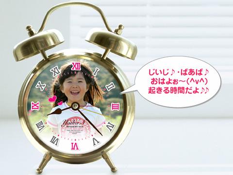 写真入り録音機能付目覚し時計【ゴールド】(ローマ数字)