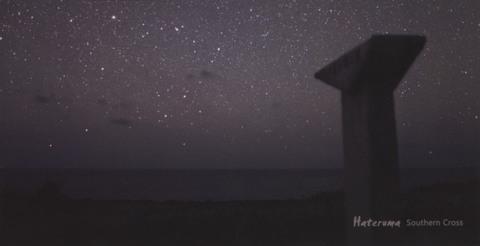 「波照間島の南十字星3」ポストカード(大判)
