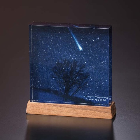 フォトアクリル「百武彗星」