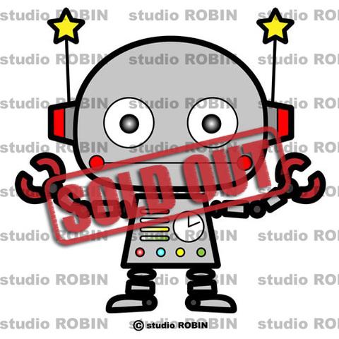★ロボット08★ROB-008