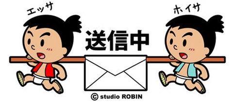 ★送信中01★OTH-019