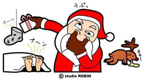 ★クリスマス★CH-015