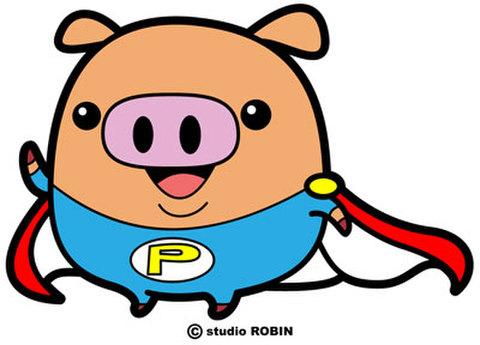 ★ぶたマン★PIG-016