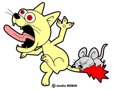 ★窮鼠猫を噛む★PRO-006