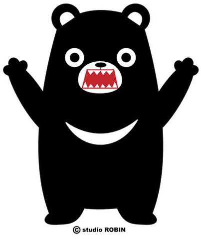★ツキノワグマ02★KUM-022