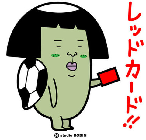 ★レッドカード★OTH-043