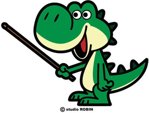 ★恐竜01★NAV-012