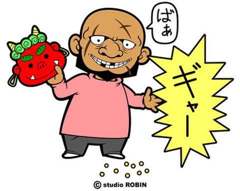 ★節分01★EVE-001