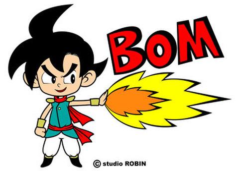 ★BOM!!★JST-133