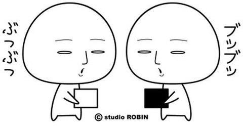 ★物々交換★OTH-041