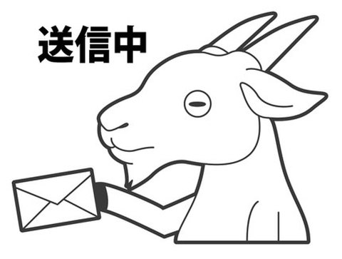 送信中02★OTH-021