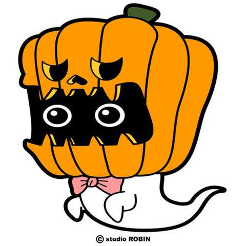 ★かぼちゃオバケ★HAL-008
