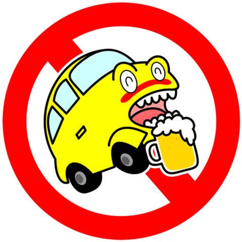 ★飲酒運転禁止★CAR-001