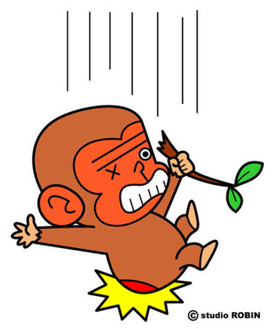 ★猿も木から落ちる★PRO-004