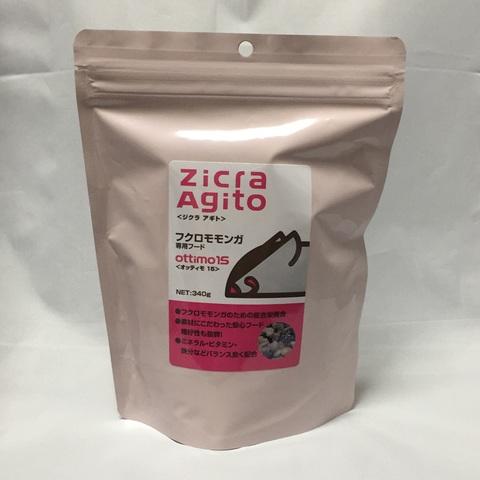【ZICRA】フクロモモンガ専用フード340g