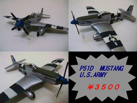 P15D  MUSTANG  U.S.ARMY  1/72