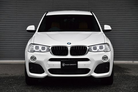 PLUG DRL+ APPLY TO BMW