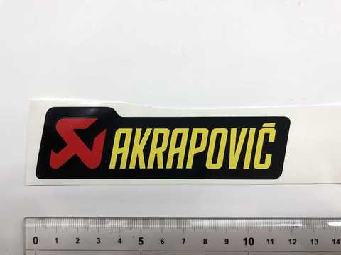 Akrapivic ステッカー