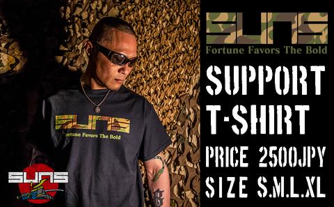 SUNS SUPPORT T-shirt