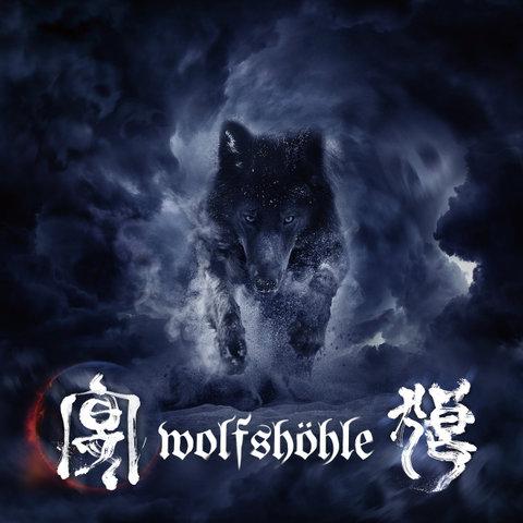 """VA """"狼の宴 -Wolfshöhle-"""" CD"""