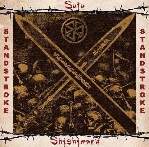 "SUTU x SHISHIMARU ""Stand Stroke ""MCD"